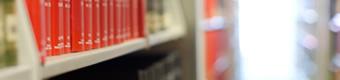 電子図書館事業